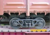 Весы вагонные для взвешивания в динамике